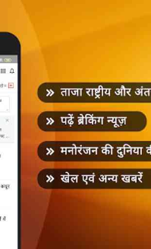 Hindi News:Live India News, Live TV, Newspaper App 1