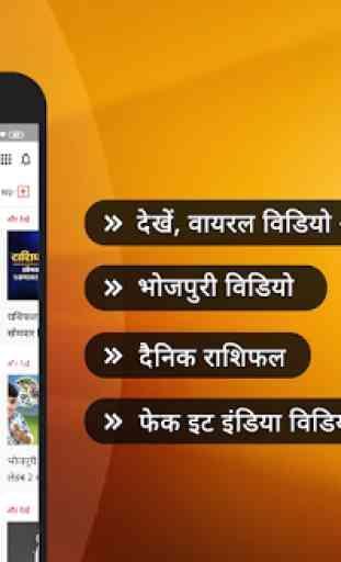 Hindi News:Live India News, Live TV, Newspaper App 3