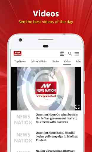 News APP, Latest India, Breaking News- News Nation 1