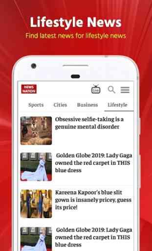 News APP, Latest India, Breaking News- News Nation 3
