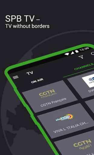 SPB TV 1