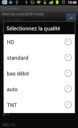 TV Box Facile 1