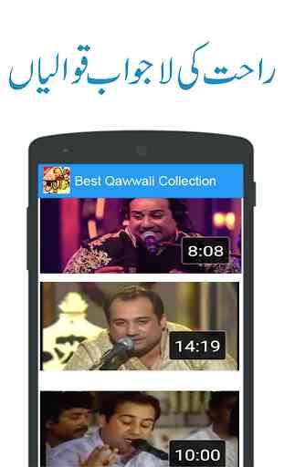 Famous Qawwalis Collection mp3 Audio and Lyrics 2