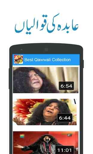Famous Qawwalis Collection mp3 Audio and Lyrics 3