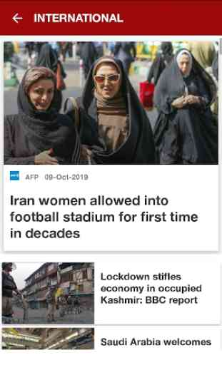 ARY NEWS 3