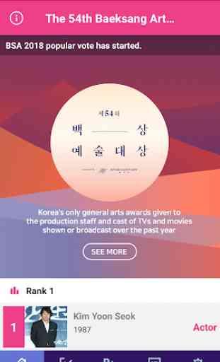 BaekSang Arts Awards VOTE APP 2
