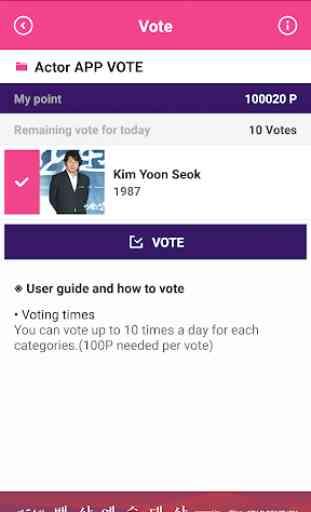 BaekSang Arts Awards VOTE APP 4