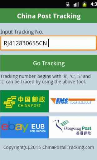 China Post Tracking 4