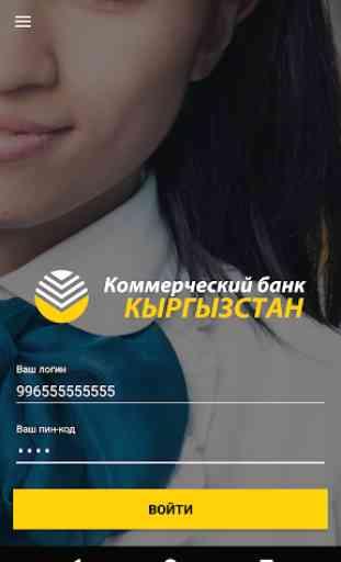 MBank online 1