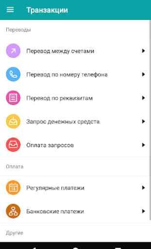 MBank online 3