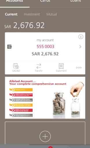 Albilad App 3