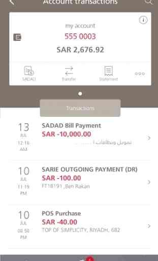 Albilad App 4
