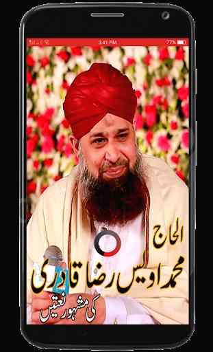 Alhaj Muhammad Owais Raza Qadri Naats 1