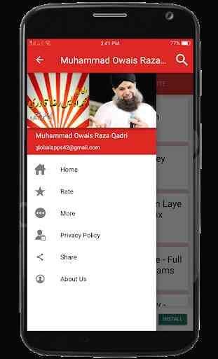Alhaj Muhammad Owais Raza Qadri Naats 2