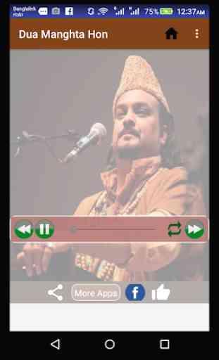 Amjad Sabri Naat 4
