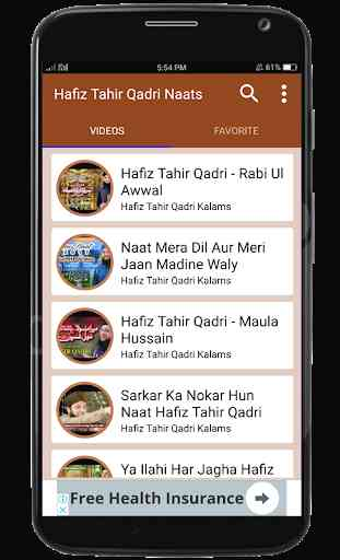 Hafiz Tahir Qadri Naats 2