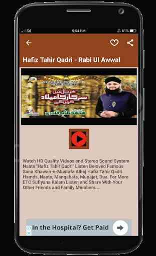 Hafiz Tahir Qadri Naats 3