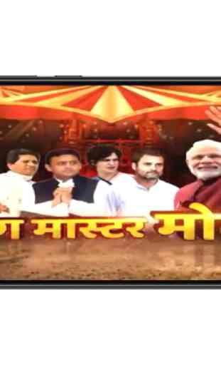 Hindi News Channel   Hindi News Live TV 1