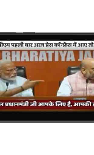 Hindi News Channel   Hindi News Live TV 2