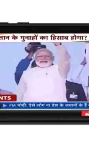 Hindi News Live TV 24*7 2
