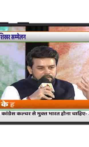 Hindi News Live TV 24*7 3