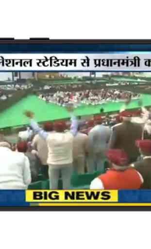 Hindi News Live TV 24*7 4