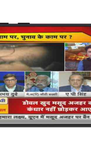 Hindi News Live tv - Live News Hindi Channel 1