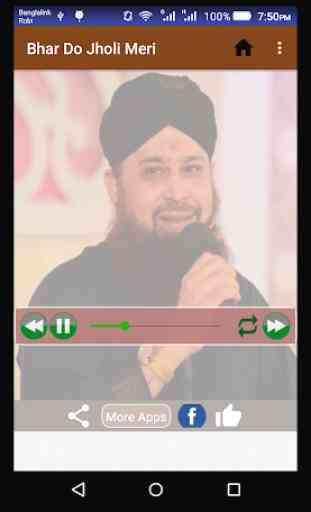 Owais Raza Qadri Naat 3