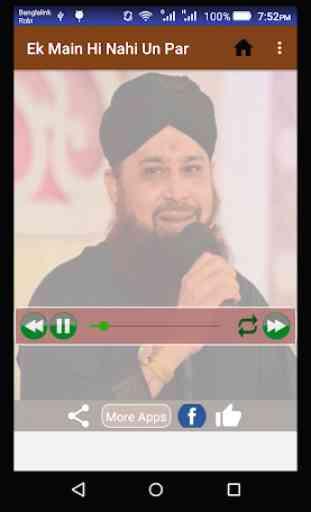 Owais Raza Qadri Naat 4