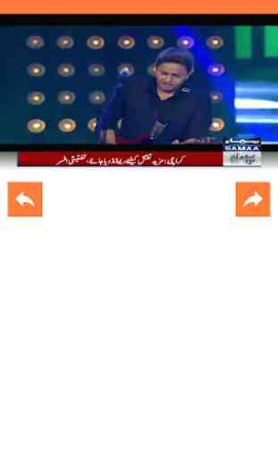 Pakistan News TV 3