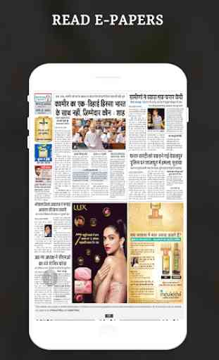UP News Live TV - All UP News Papers 3