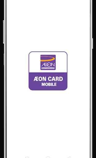Aeon Card Mobile 1