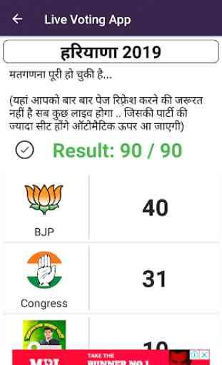 Election Results - Delhi 2020 Live 2