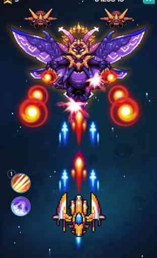 Galaxiga image 4