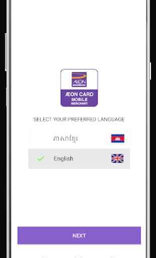 Aeon Card Mobile Merchant 2