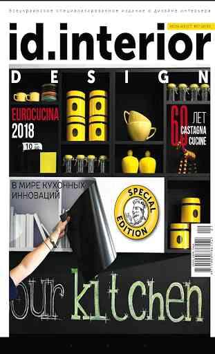ID.Interior Design Magazine 1