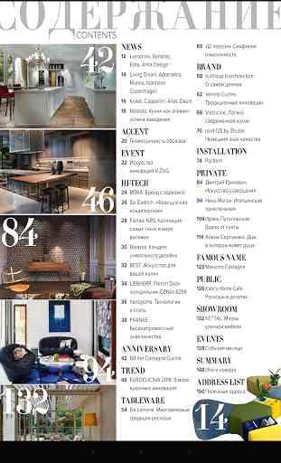 ID.Interior Design Magazine 2