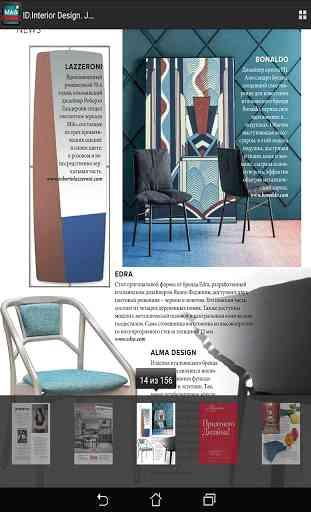 ID.Interior Design Magazine 3