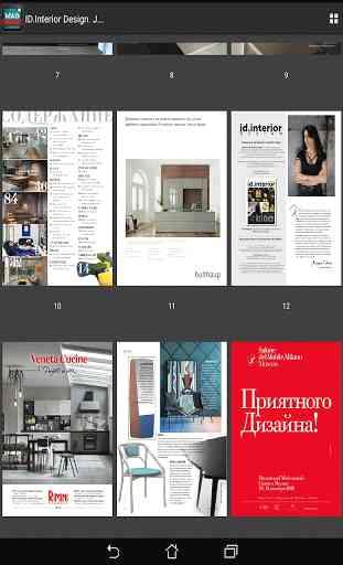 ID.Interior Design Magazine 4