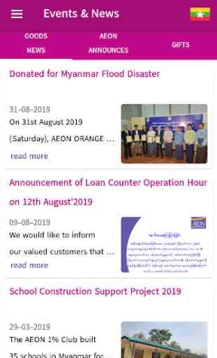 AEON Myanmar APP 4