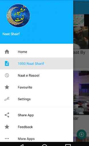 Naat Sharif 2