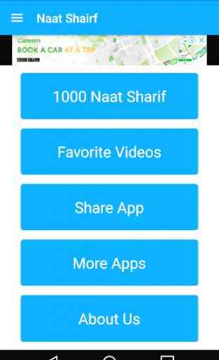 Naat Sharif 4