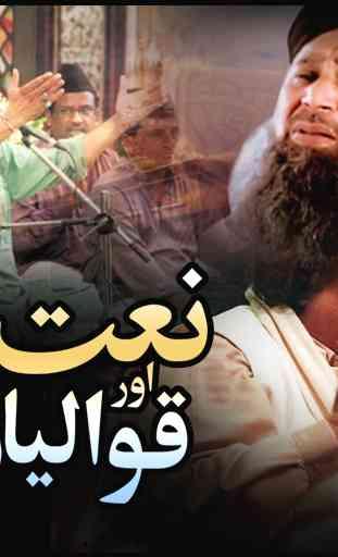Naat and Qawali 1