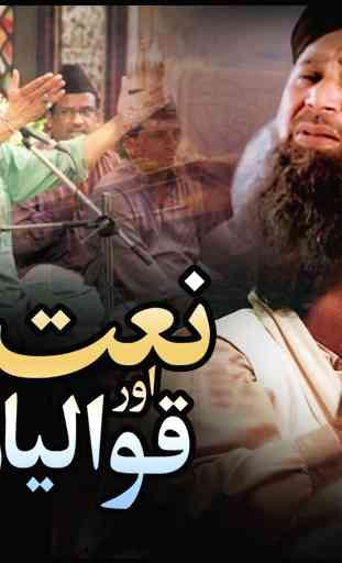 Naat and Qawali 3
