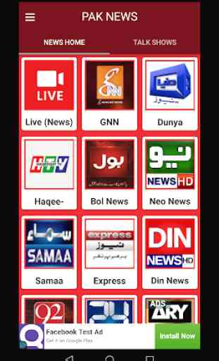 PAK NEWS - Pakistan News 2