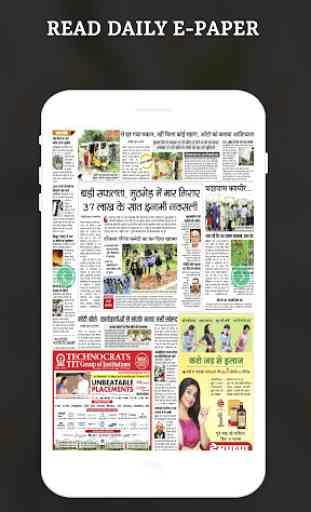 Haryana Live TV - Haryana News Live,Haryana ePaper 4