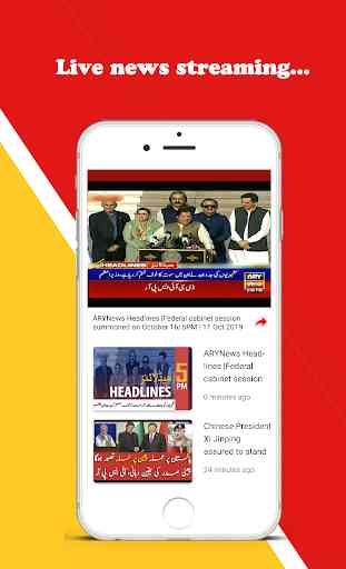 Pakistan News Live TV | FM Radio 4