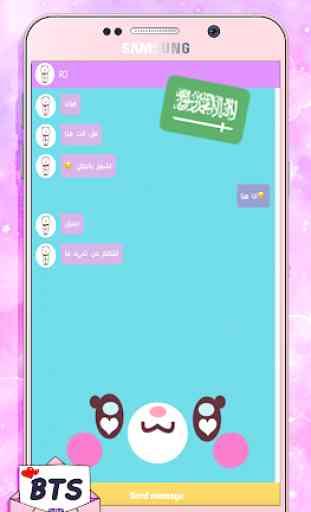 BT21 Bts Chat Simulator ! 3