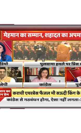 Hindi News Live TV 24x7 - Hindi News TV LIVE 1