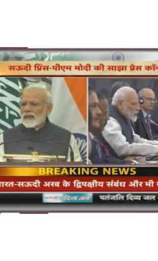 Hindi News Live TV 24x7 - Hindi News TV LIVE 3
